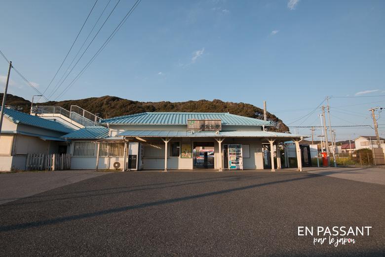 Nokogiriyama station