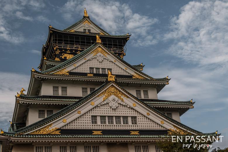 Château Osaka