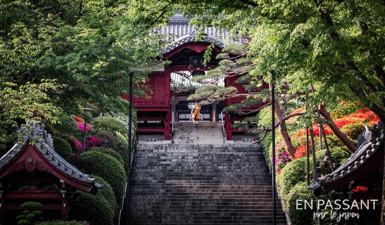 entrée du Gokokuji
