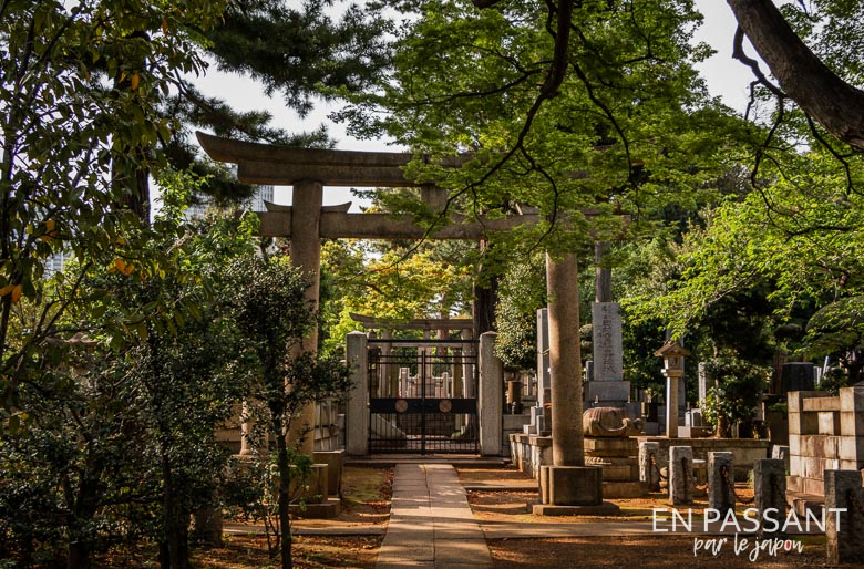 cimetière gokokuji