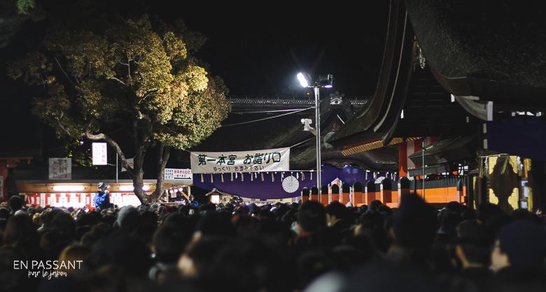 Voyage au Japon : Hatsumode
