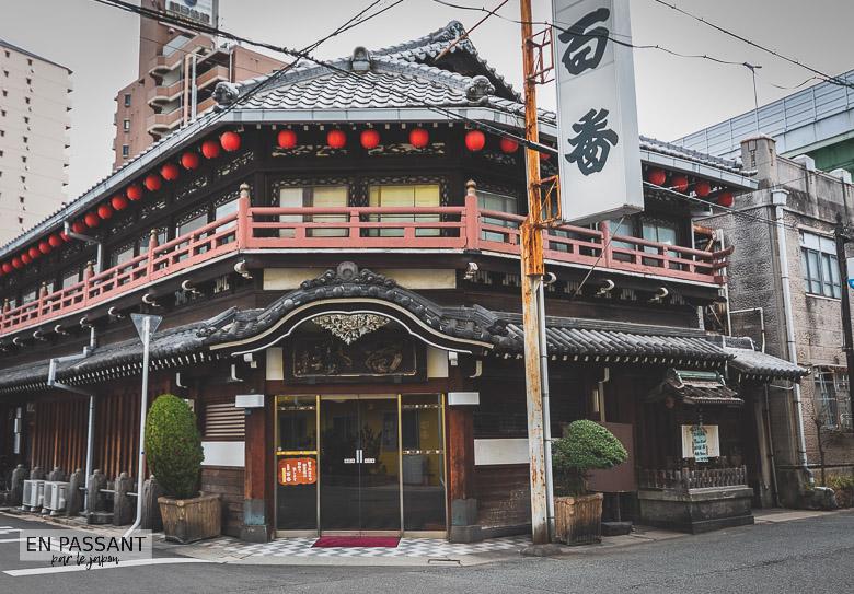 voyage au japon tobita shinchi osaka