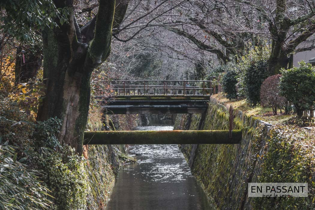 higashiyama chemin de la philosophie