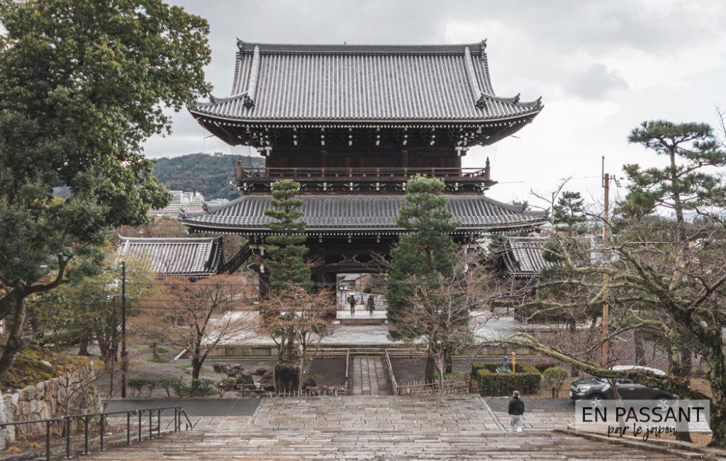 kyoto higashiyama konkai komyo ji