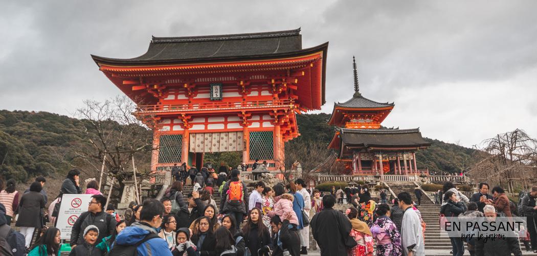 Kyomizu dera Higashiyama Kyoto