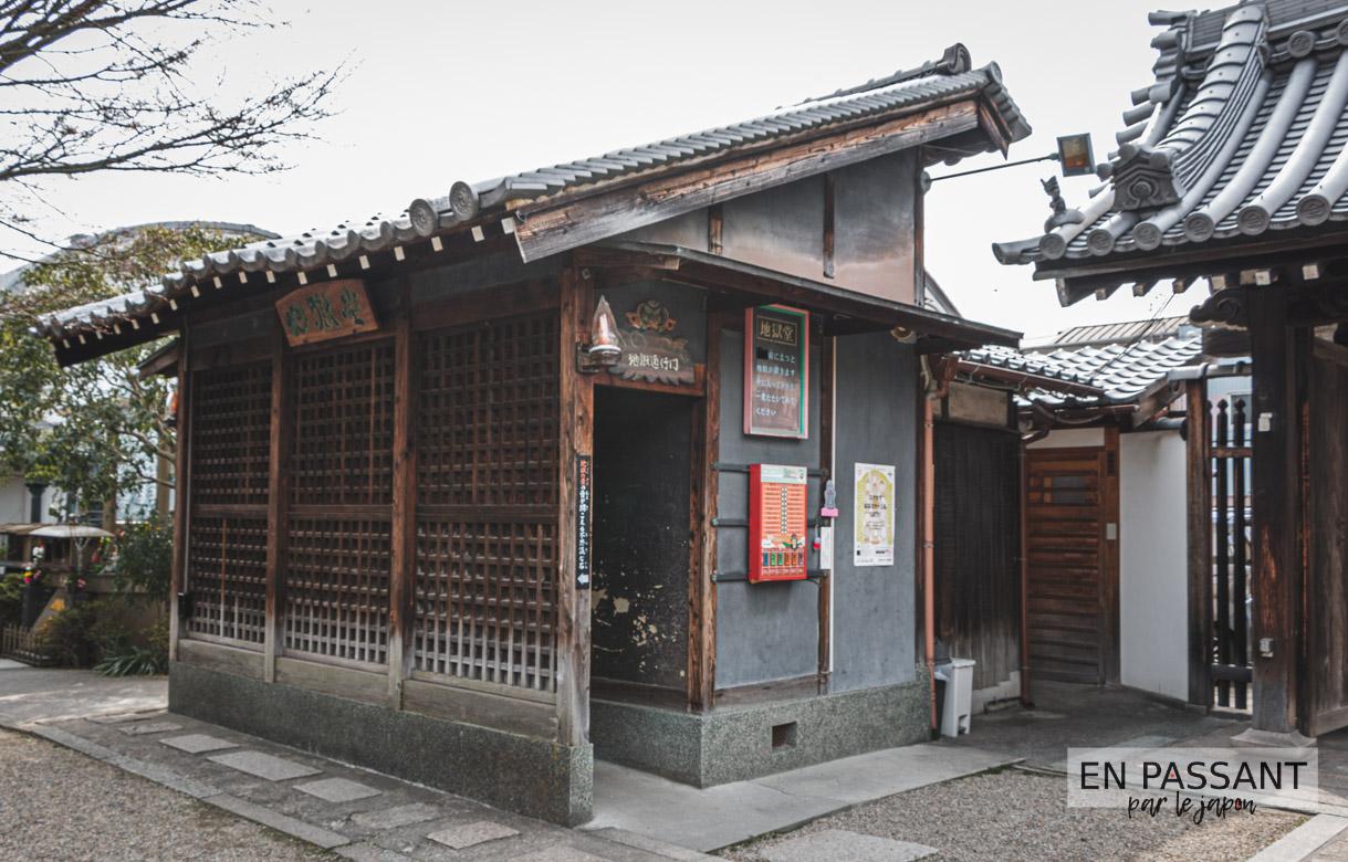 Senko-ji Jigoku do